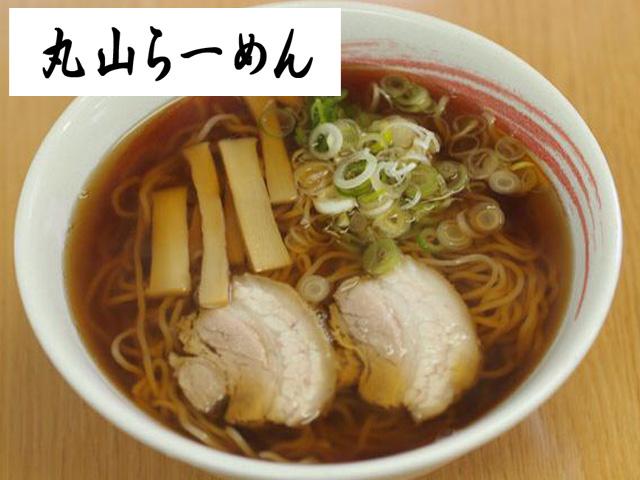 maruyama4